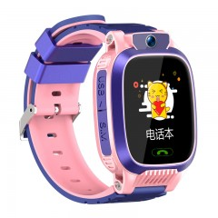 恩谷EG-T18深度防水超长待机儿童智能手表
