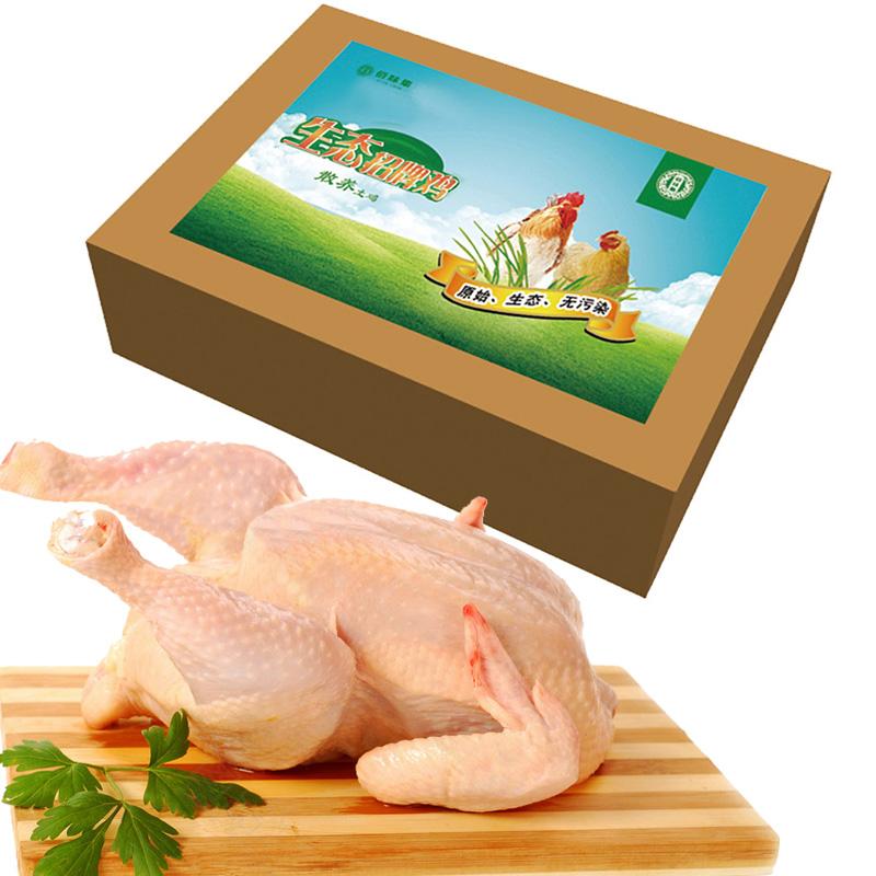 佰味集散养土鸡C款