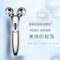 卡酷尚微电流V脸提升紧致按摩仪