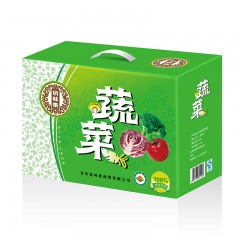 有机蔬菜二人世界型礼盒