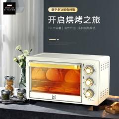 WORLD KITCHEN 美国康宁 WK-OV18L/KZ 多功能电烤箱