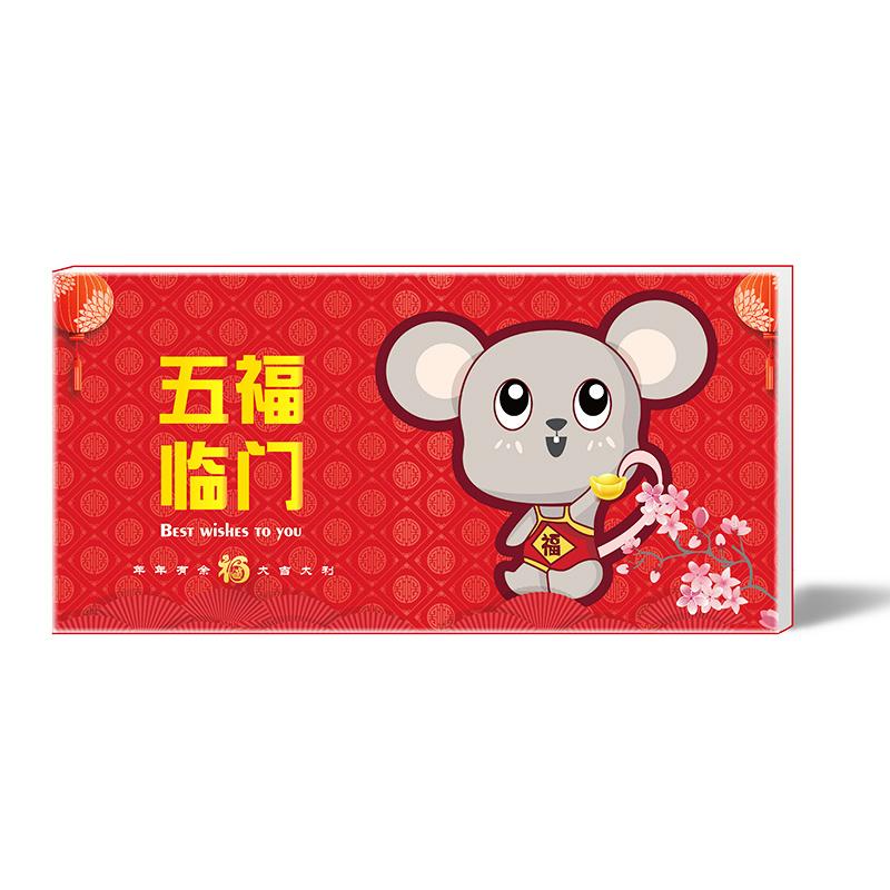 颂福礼(五福临门)1000元型商务礼品20选1全国配送自选册