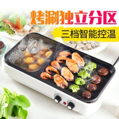 科尔贝洛多功能一体电烤炉KR-BL005(白色)