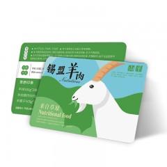 锡盟羊肉(草原印象4000g)全国配送卡