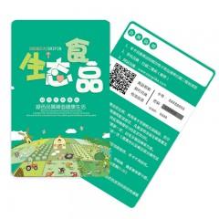 颂礼卡生鲜食品(御礼3998型多选一)全国配送礼品卡