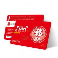 查干湖有机鱼D款约8-9斤全国配送卡