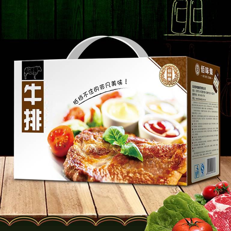 佰味集贵宾牛肉礼盒1750g(停发:更新为:佰味集牛排1690g)